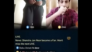 Pakistani Guy Ayan Ayub make a girl unfurnished live on Bigo